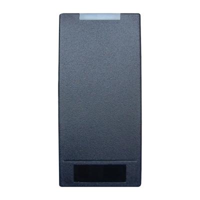 UHF RFID 電梯系統讀寫器