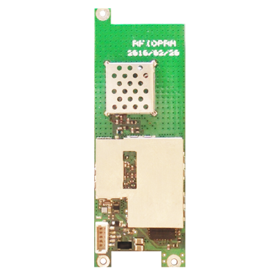 UHF RFID PR Reader Modules