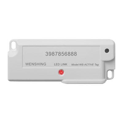 UHF RFID手持型標籤尋找器