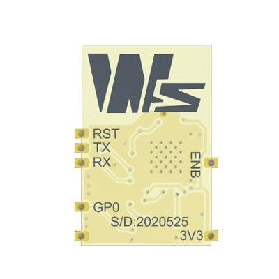 WS-WIFI-UART 2.4GHz WiFi 模組