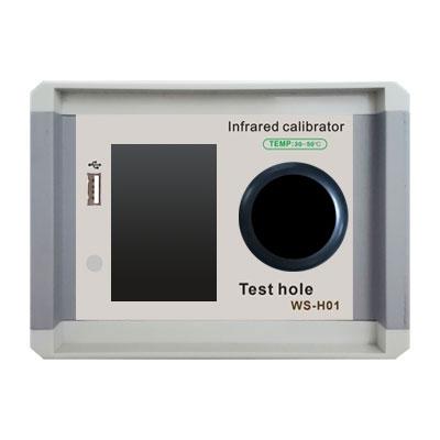 測溫儀校準黑體爐